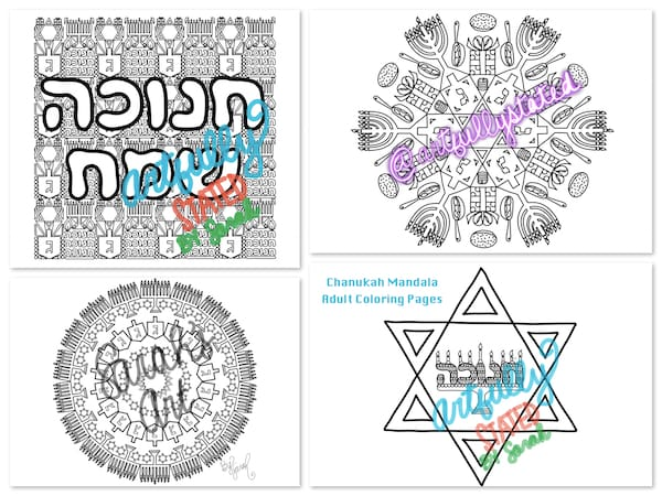 Chanukah Mandala Adult Coloring Pages