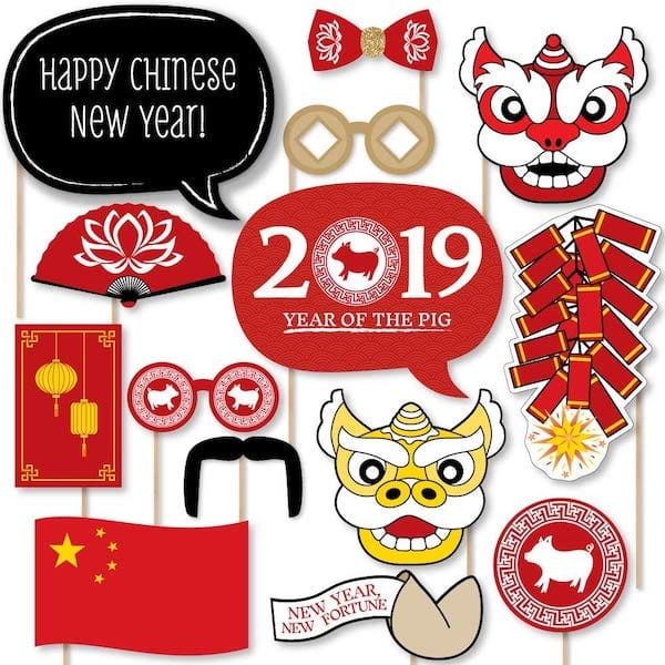 2019 Year of the Pig Photo Booth Props Kit