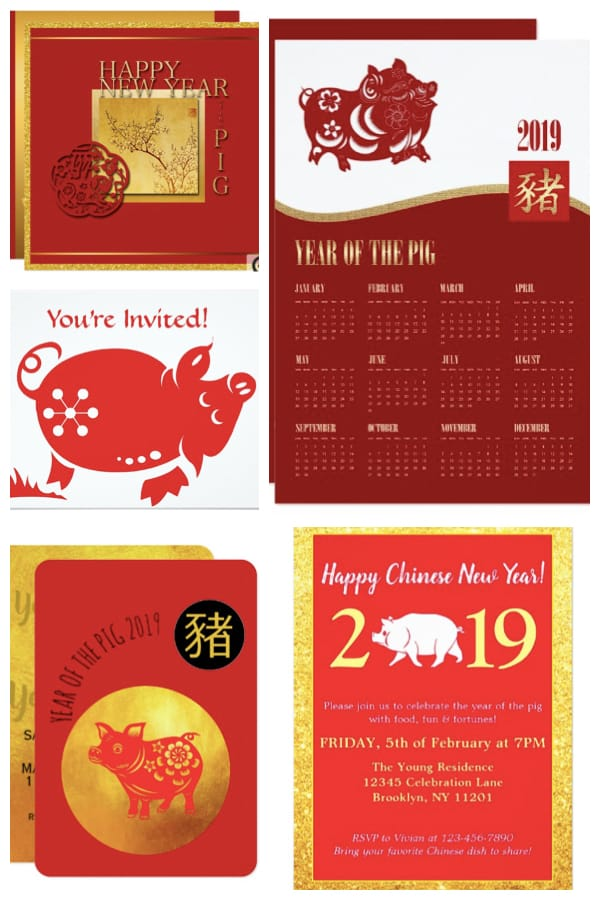 Year of the Pig New Year Party Invitations