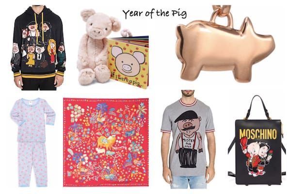 Year of the Pig at Saks