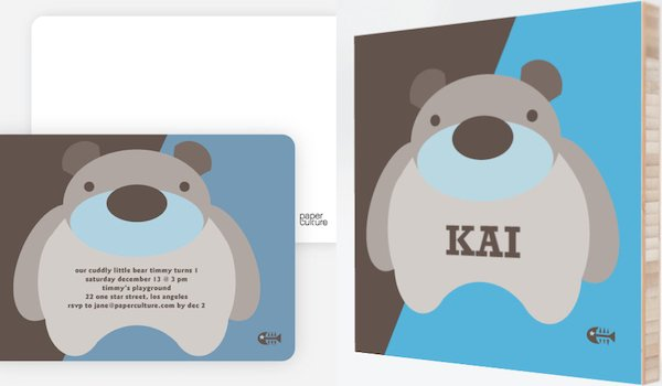 Cuddly Bear Birthday Party Invitations with Matching Wall Art